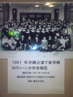 120530_1939~01.jpg